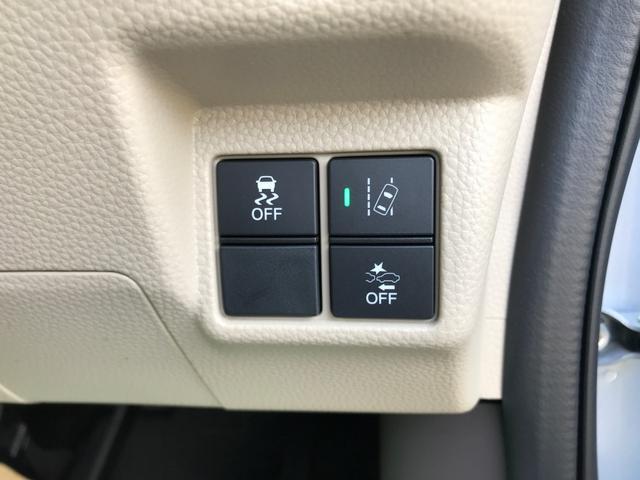 G・Lホンダセンシング4WD 衝突軽減ブレーキ 左電動ドア(4枚目)