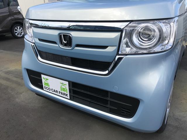 G・Lホンダセンシング4WD 衝突軽減ブレーキ 左電動ドア(10枚目)