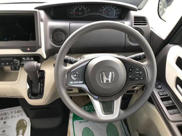G・Lホンダセンシング4WD 衝突軽減ブレーキ 左電動ドア(20枚目)
