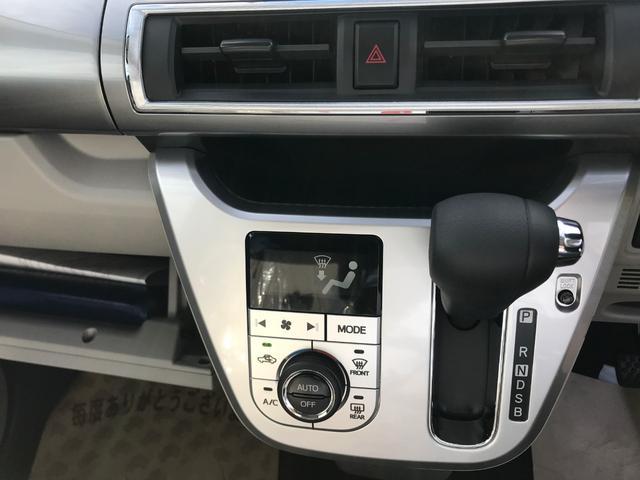 スタイルX リミテッド SAIII 4WD 衝突軽減ブレーキ(5枚目)