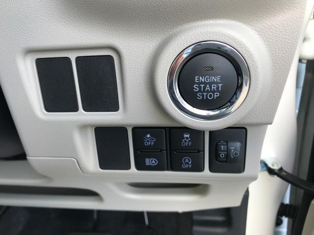 スタイルX リミテッド SAIII 4WD 衝突軽減ブレーキ(20枚目)