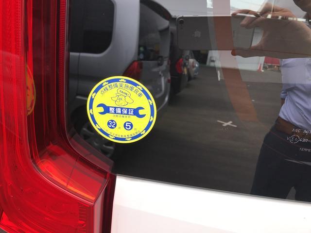 L SAIII ナビアップグレード PKG 4WD 衝突軽減(14枚目)