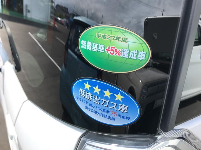 M 届出済未使用車 AC キーレス シートヒーター(12枚目)
