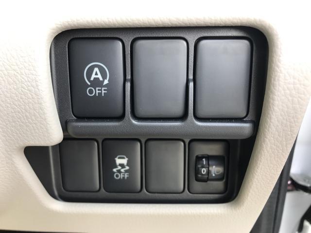 M 届出済未使用車 AC キーレス シートヒーター(20枚目)