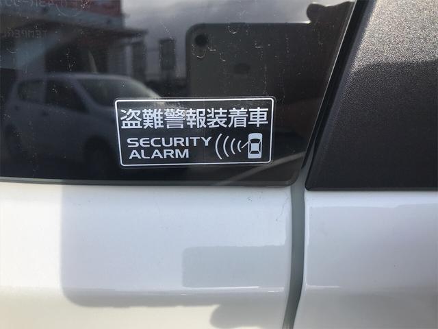 「スズキ」「ワゴンR」「コンパクトカー」「岩手県」の中古車14