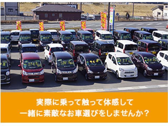 「スズキ」「ワゴンR」「コンパクトカー」「岩手県」の中古車37