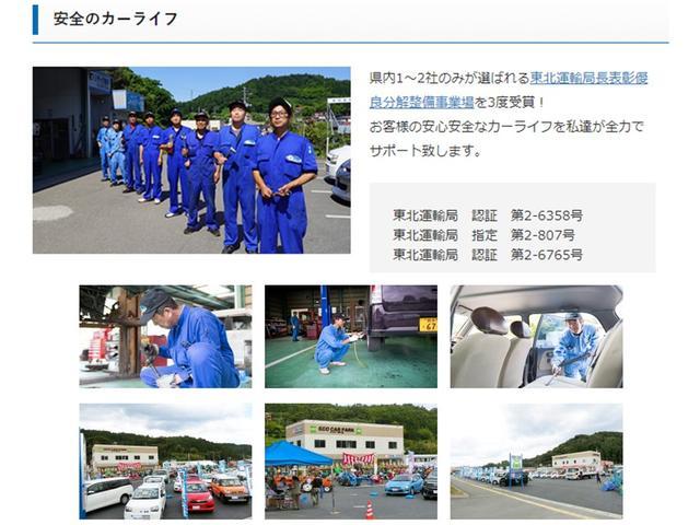 「スズキ」「ワゴンR」「コンパクトカー」「岩手県」の中古車41
