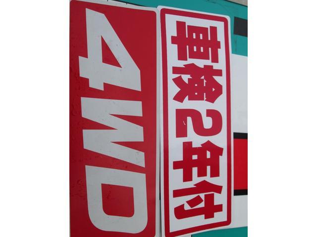 V-G 70th 4wd(18枚目)