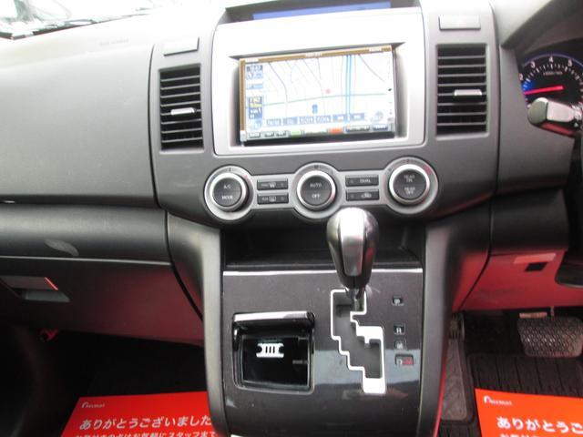 「マツダ」「MPV」「ミニバン・ワンボックス」「岩手県」の中古車8