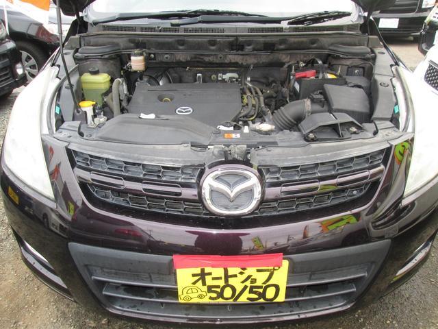 「マツダ」「MPV」「ミニバン・ワンボックス」「岩手県」の中古車14
