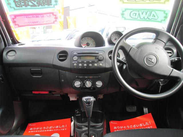 カスタム 4WD カスタムグレード ETC(15枚目)