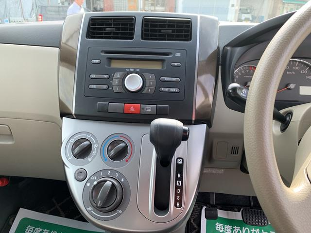 「ダイハツ」「ミラ」「軽自動車」「岩手県」の中古車7