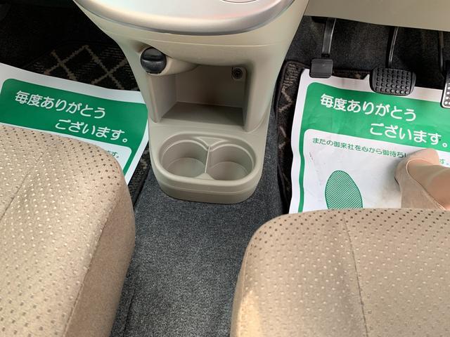 「ダイハツ」「ミラ」「軽自動車」「岩手県」の中古車8