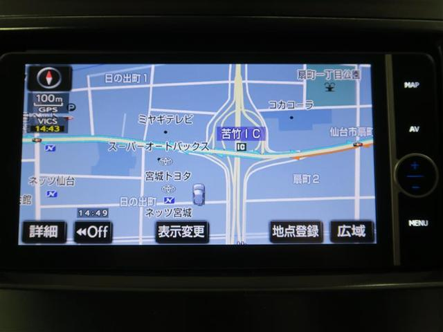 Sツーリングセレクション フルセグ HDDナビ DVD再生 バックカメラ ETC ドラレコ LEDヘッドランプ(5枚目)