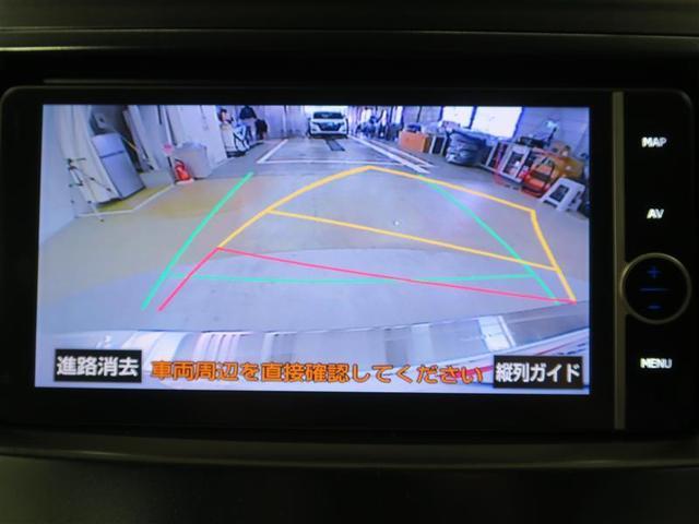 Sツーリングセレクション フルセグ HDDナビ DVD再生 バックカメラ ETC ドラレコ LEDヘッドランプ(6枚目)