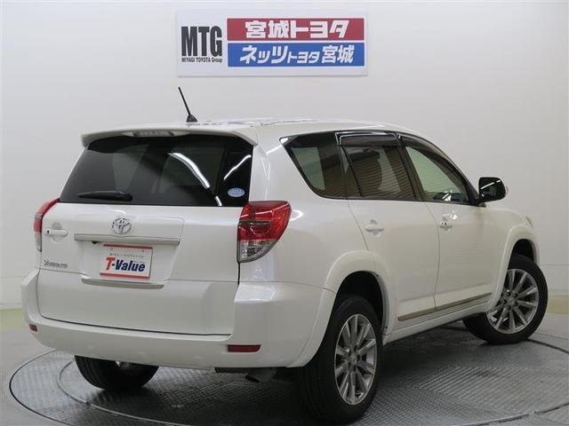 「トヨタ」「ヴァンガード」「SUV・クロカン」「宮城県」の中古車12