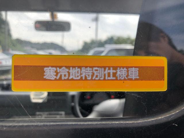 「三菱」「ミニキャブトラック」「トラック」「岩手県」の中古車10