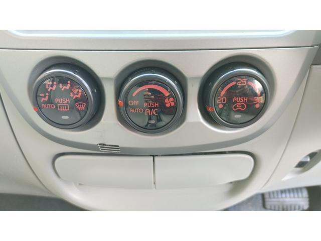 ブルームエディション 4WD エアコン AT CD(8枚目)