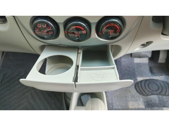 ブルームエディション 4WD エアコン AT CD(9枚目)