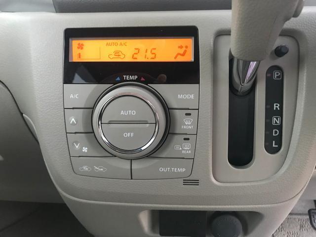X4WD スマホ連動ナビ バックカメラ スマートキー 保証付(11枚目)