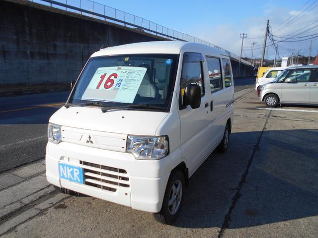 「三菱」「ミニキャブバン」「軽自動車」「宮城県」の中古車4