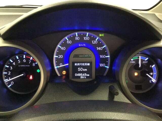 ナビプレミアムセレクション インテリキー DVD再生 シートヒータ 1セグ アルミ CD ナビTV HDDナビ ETC アイドリングストップ 横滑り防止 盗難防止システム ディスチャージライト Bモニタ キーフリ ABS(11枚目)