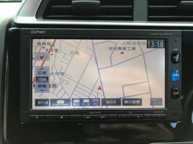 「ホンダ」「フィット」「コンパクトカー」「秋田県」の中古車10