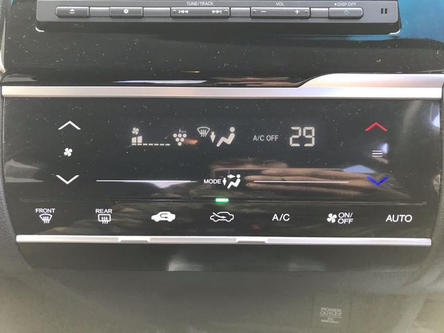 「ホンダ」「フィット」「コンパクトカー」「秋田県」の中古車13