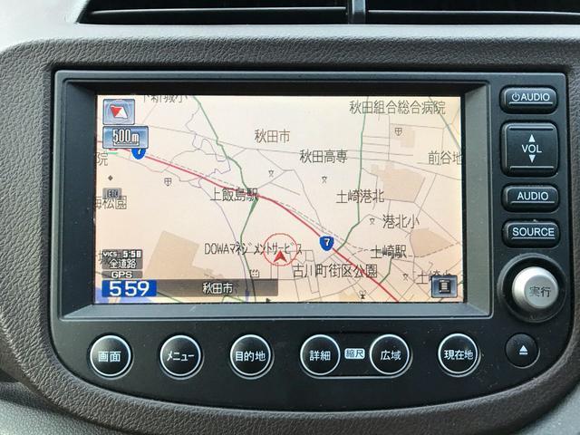 「ホンダ」「フィット」「ステーションワゴン」「秋田県」の中古車10