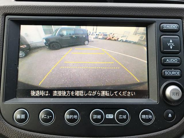 「ホンダ」「フィット」「ステーションワゴン」「秋田県」の中古車11