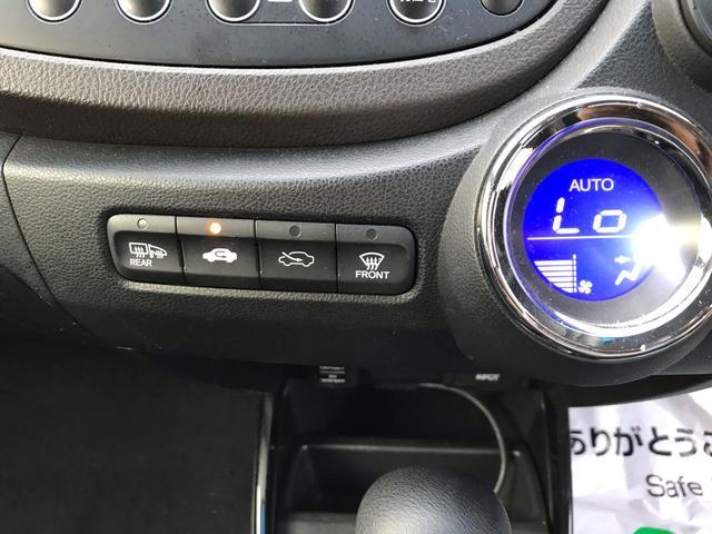 「ホンダ」「フィット」「ステーションワゴン」「秋田県」の中古車12
