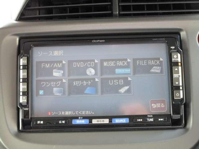 L 4WD メモリーナビ ワンセグTV 本革巻ステアリングホイール ETC HIDヘッドライト ABS エアバッグ 寒冷地仕様 電動格納ミラー コンパクトカー(9枚目)