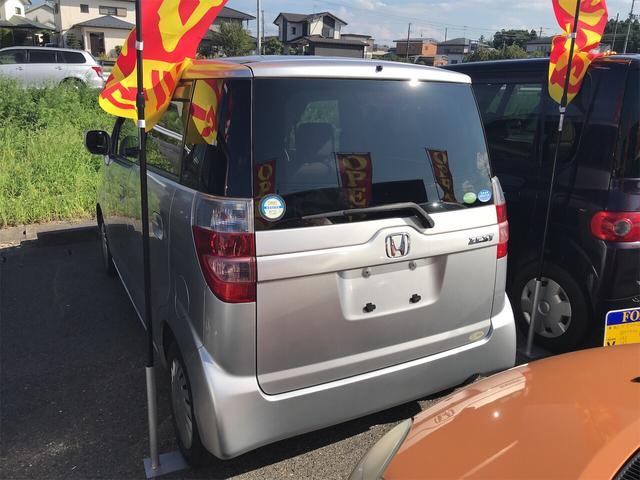 「ホンダ」「ゼスト」「コンパクトカー」「福島県」の中古車4