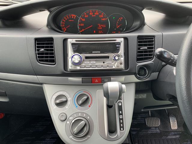 カスタム メモリアルエディション 4WD CVT(11枚目)