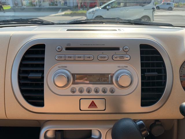 S FOUR 4WD オートマ キーレス パールホワイト(13枚目)