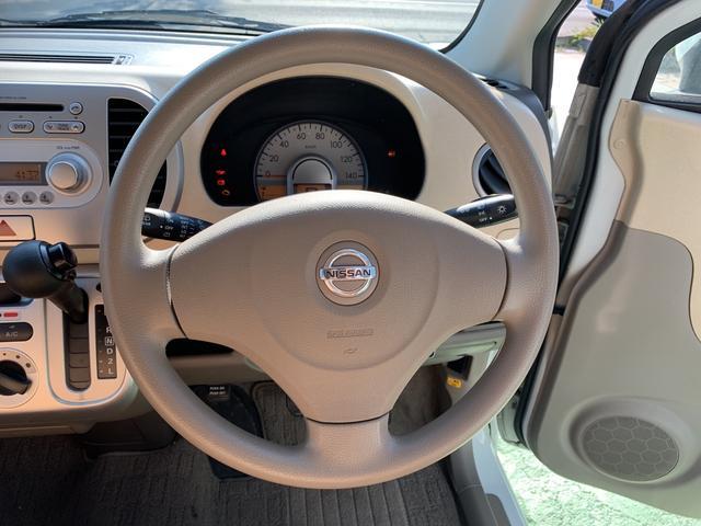 S FOUR 4WD オートマ キーレス パールホワイト(15枚目)