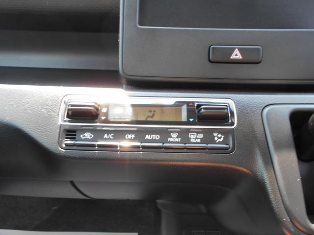 ハイブリッドFZ 4WD 衝突被害軽減ブレーキ 保証付販売車(7枚目)