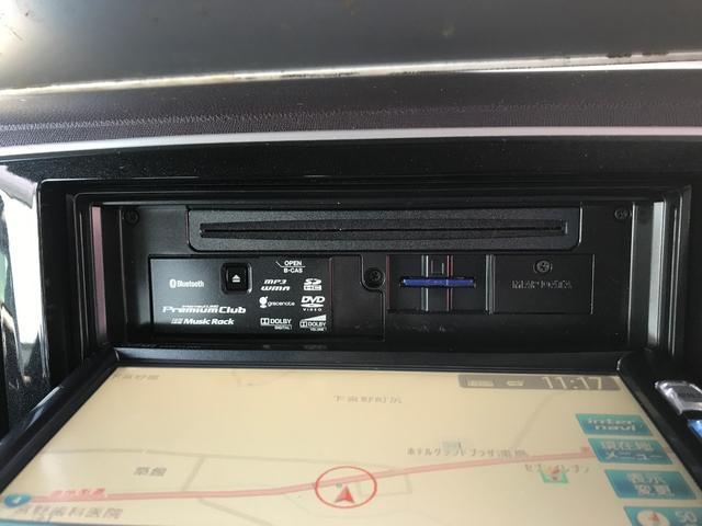 「ホンダ」「N-ONE」「コンパクトカー」「宮城県」の中古車32