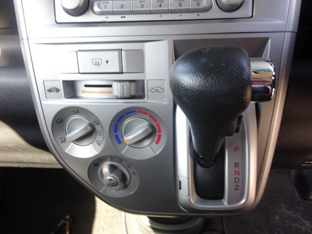 「ホンダ」「ゼストスパーク」「コンパクトカー」「宮城県」の中古車39