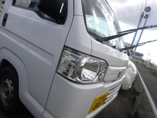 「ホンダ」「アクティトラック」「トラック」「宮城県」の中古車3