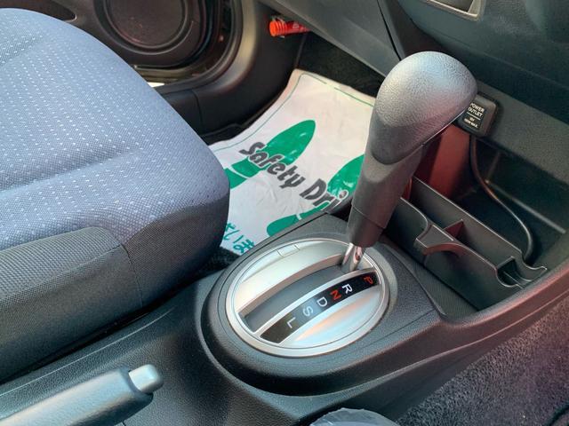 「ホンダ」「フィット」「コンパクトカー」「岩手県」の中古車15