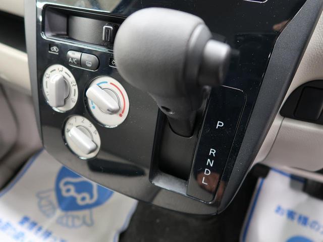 「日産」「デイズ」「コンパクトカー」「福島県」の中古車5