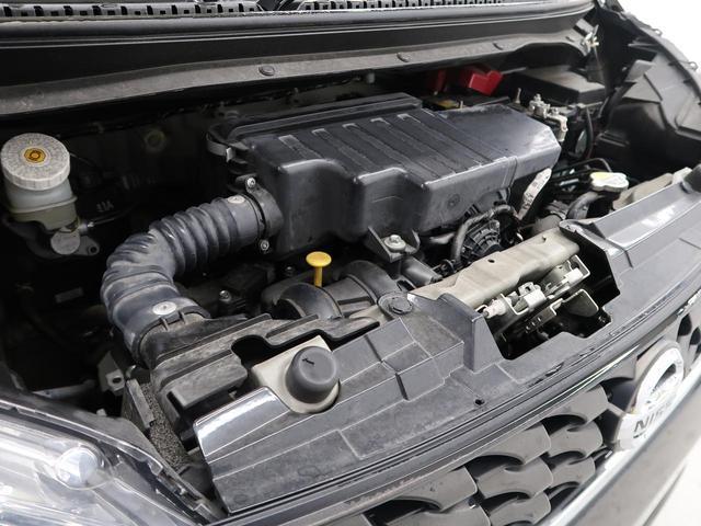 「日産」「デイズ」「コンパクトカー」「福島県」の中古車24