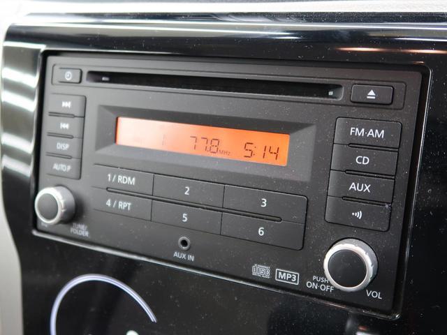 「日産」「デイズ」「コンパクトカー」「福島県」の中古車6
