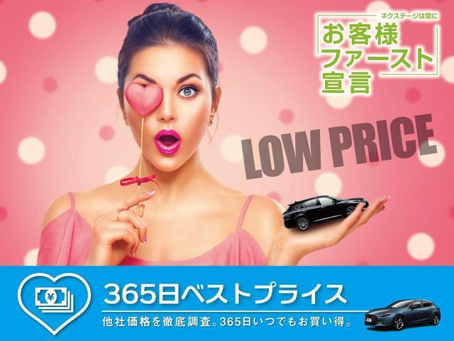 「日産」「デイズ」「コンパクトカー」「福島県」の中古車41