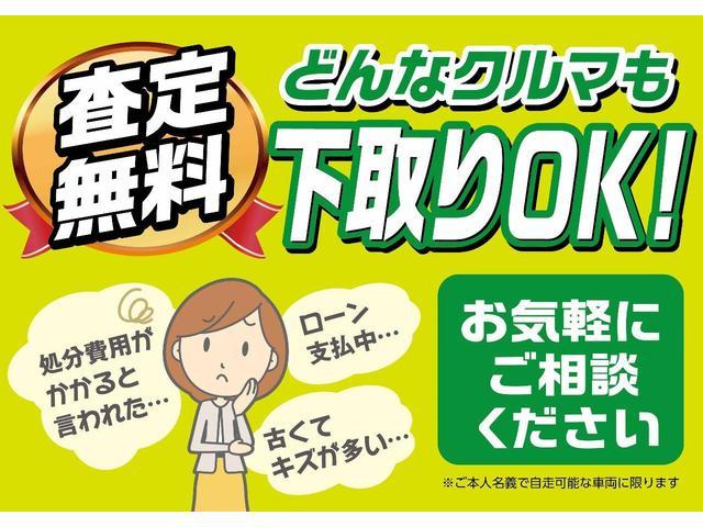 「日産」「デイズ」「コンパクトカー」「福島県」の中古車53