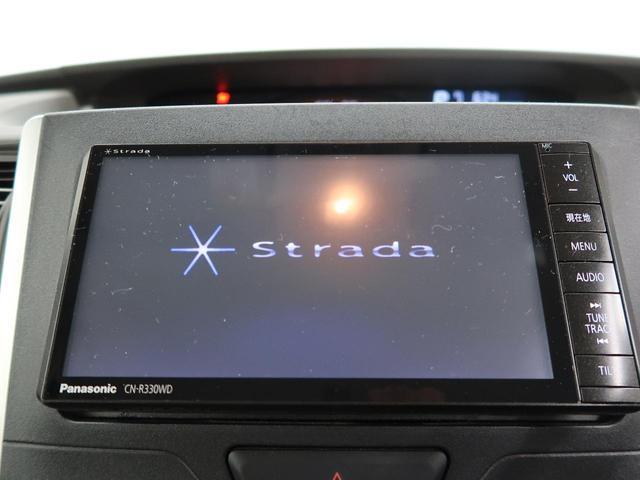 ◆【社外SDナビ】 地デジ 『嬉しいナビ付き車両ですので、ドライブも安心です☆もちろん各種最新ナビをご希望のお客様はスタッフまでご相談下さい♪』
