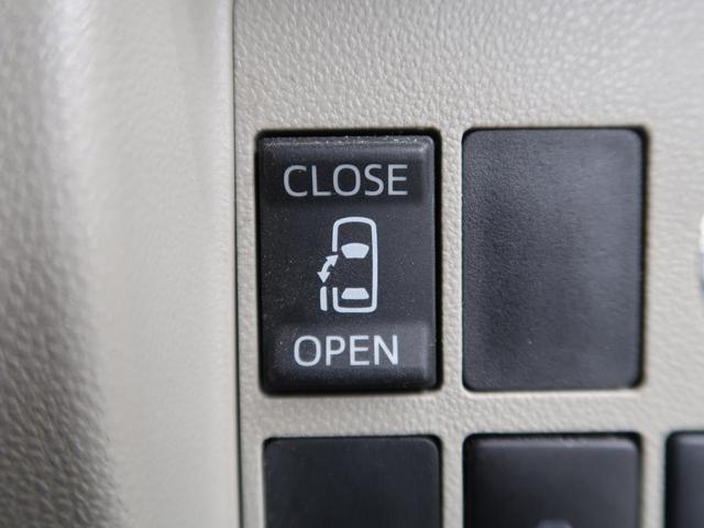 ◆【左側パスライドドア】 駐車場で隣の車が近い時、狭くて乗りにくい時ありますね、でもスライドドアなら開けた時に幅を取らず、とっても乗り降りが簡単です。大きな荷物の出し入れも後席から可能♪助かりますね☆