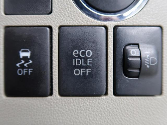 ◆【横滑防止装置】車両の横滑りを感知すると、自動的に車両の進行方向を保つように車両を制御します。