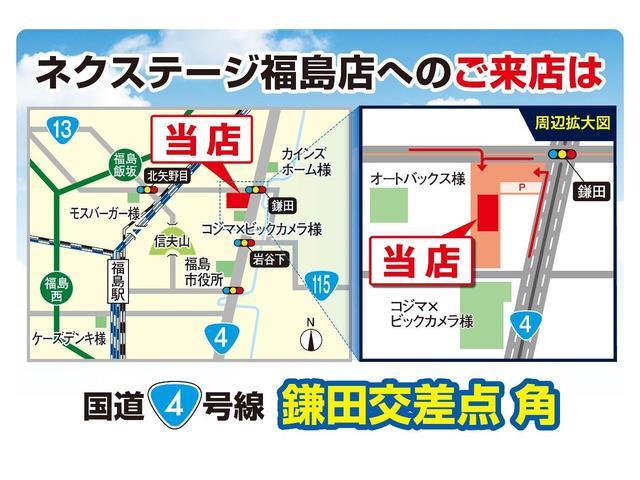 福島飯坂インターより車で10分!国道4号線「鎌田」交差点角にございます!!